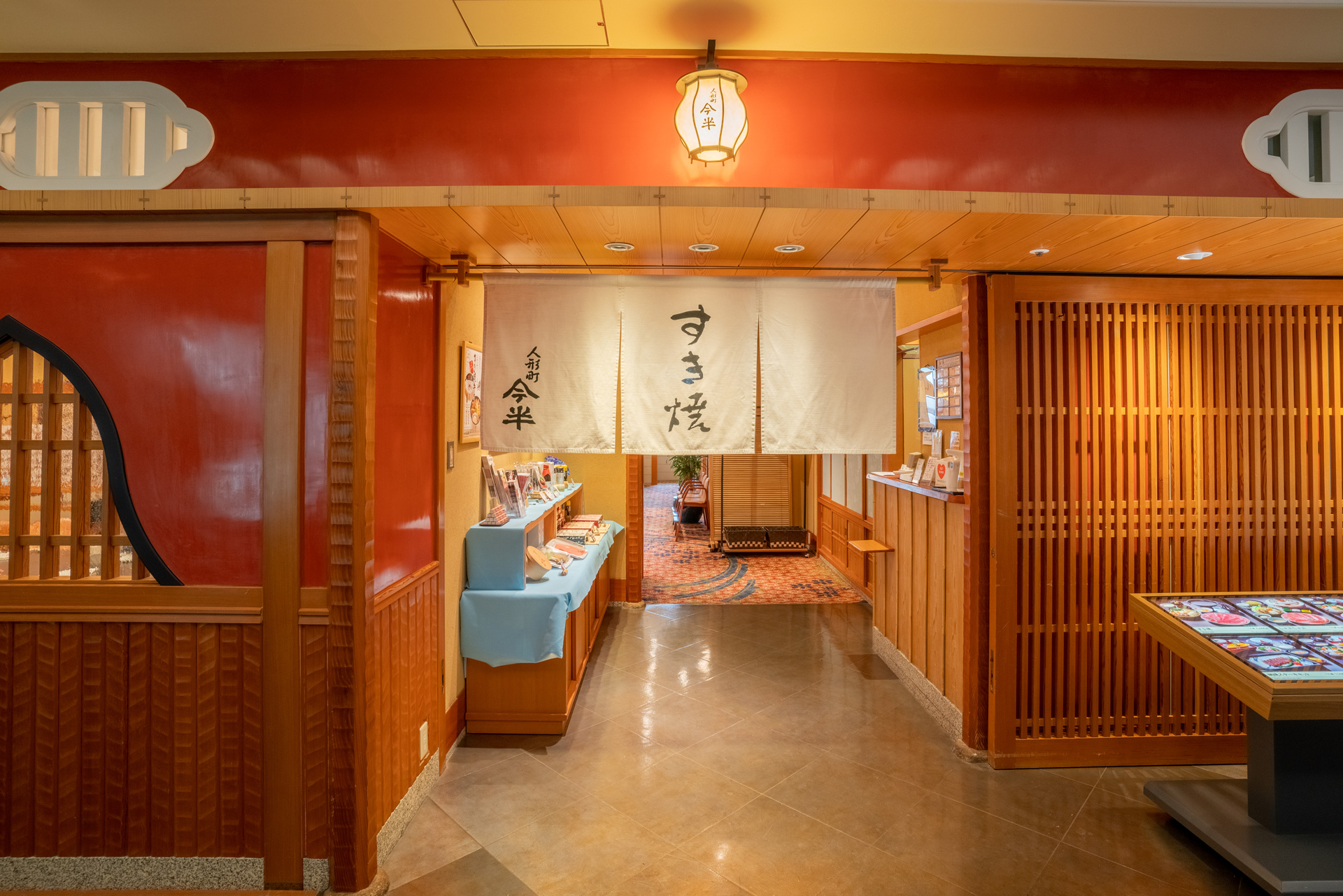 JR博多シティ店